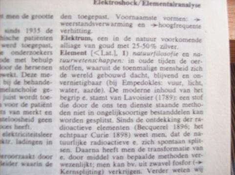 Bert Lambelin - SESAM encyclopedie (1967), Emiel Claeyslaan, Gentbrugge