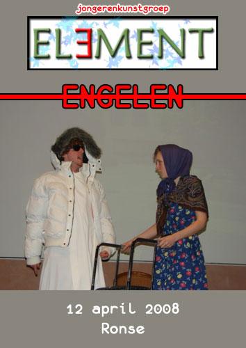 jongerenkunstgroep ELEMENT | Vilvoorde